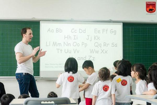 Sunshine Maple Bear là trường tiểu học quốc tế đầu tiên tại Việt Nam mua bản quyền chương trình Maple Bear của Canada